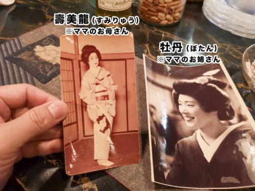長崎検番の壽美龍さんと牡丹さん
