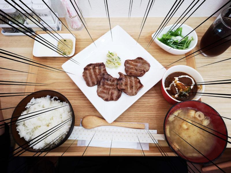牛たん三昧定食