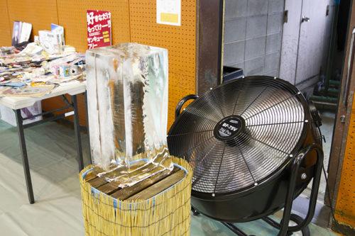 氷と扇風機