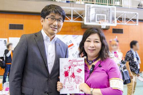 田上市長と主催者のカレナさん